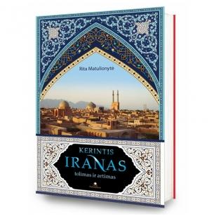 Kerintis Iranas (su nedideliu defektu viršelyje)
