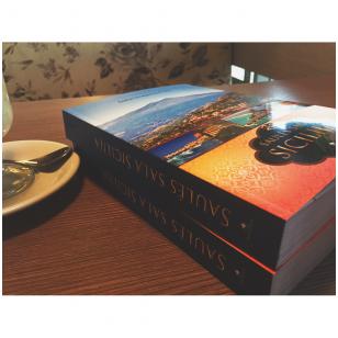 Saulės sala SICILIJA (Knyga su nedideliais defektais viršelyje)