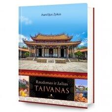 Raudonas ir žalias. TAIVANAS (Knyga su nedideliais defektais)
